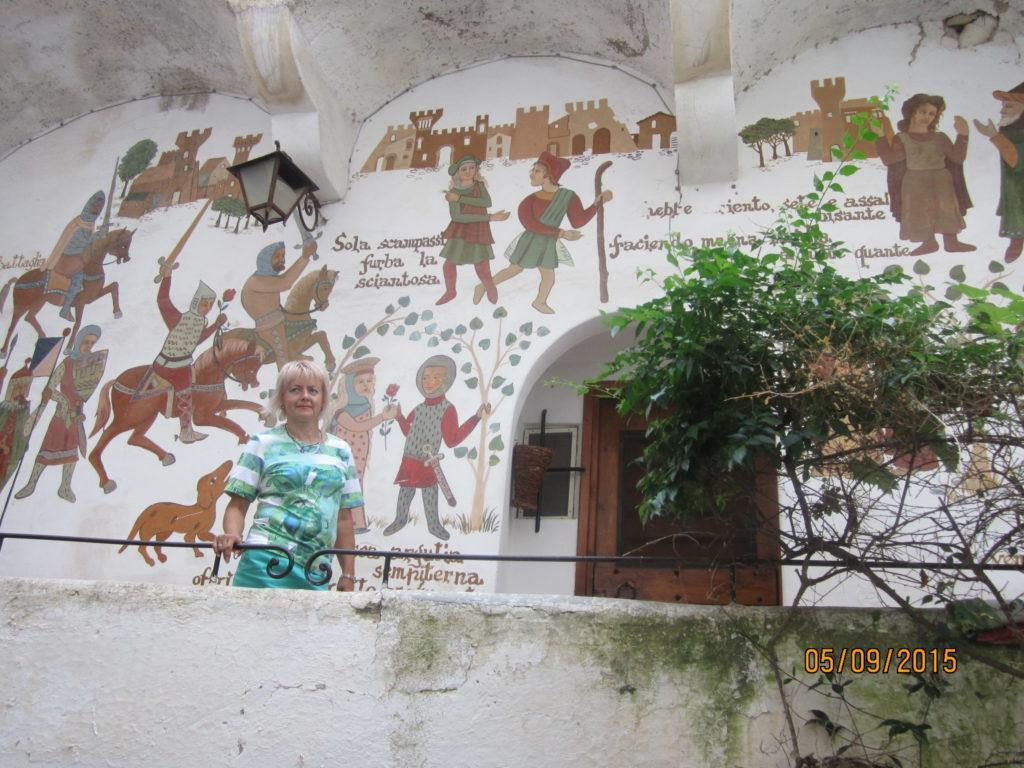 Роспись на стене. Сперлонга