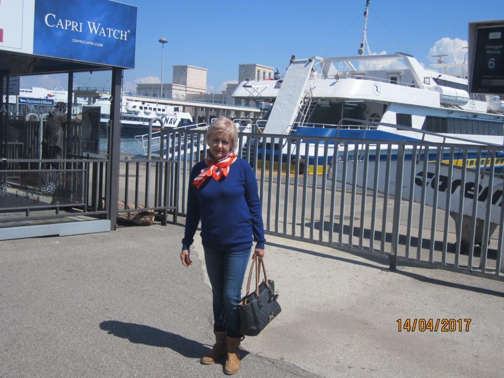 В Порту Неаполя.Отправляемся на Искья