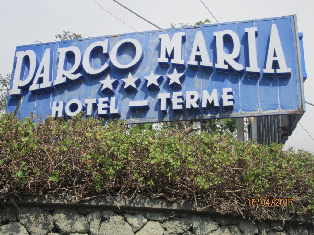Отель в Форио.