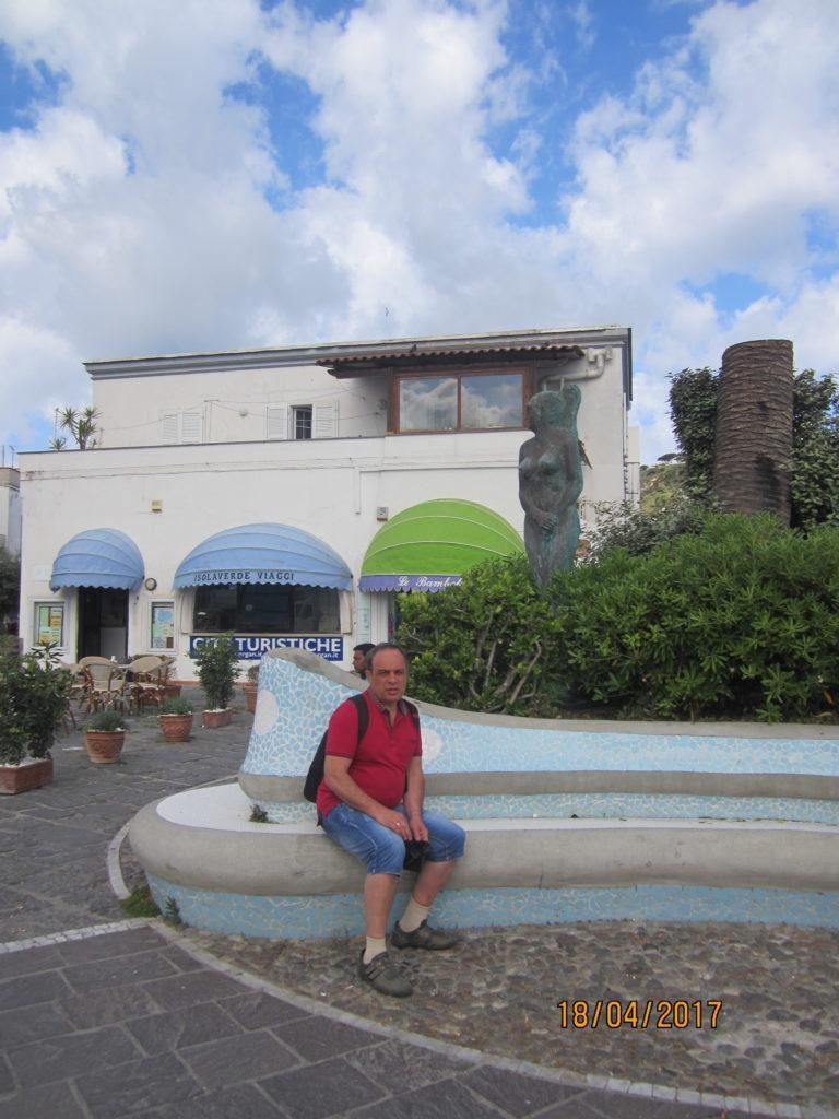 Городок Лакко Амено