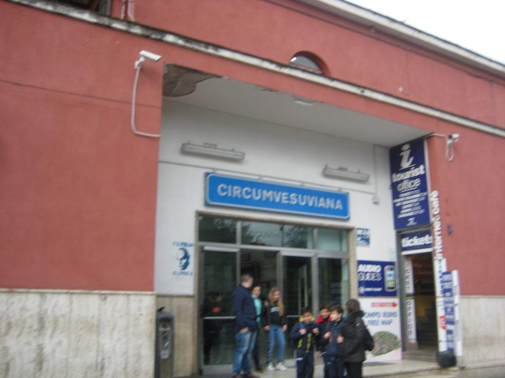 Станция Помпеи (Pompei Scavi).