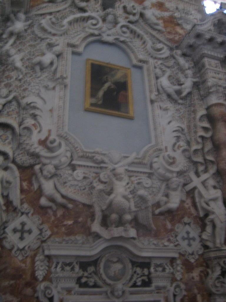 Палермо. Oratorio di Santa Cita