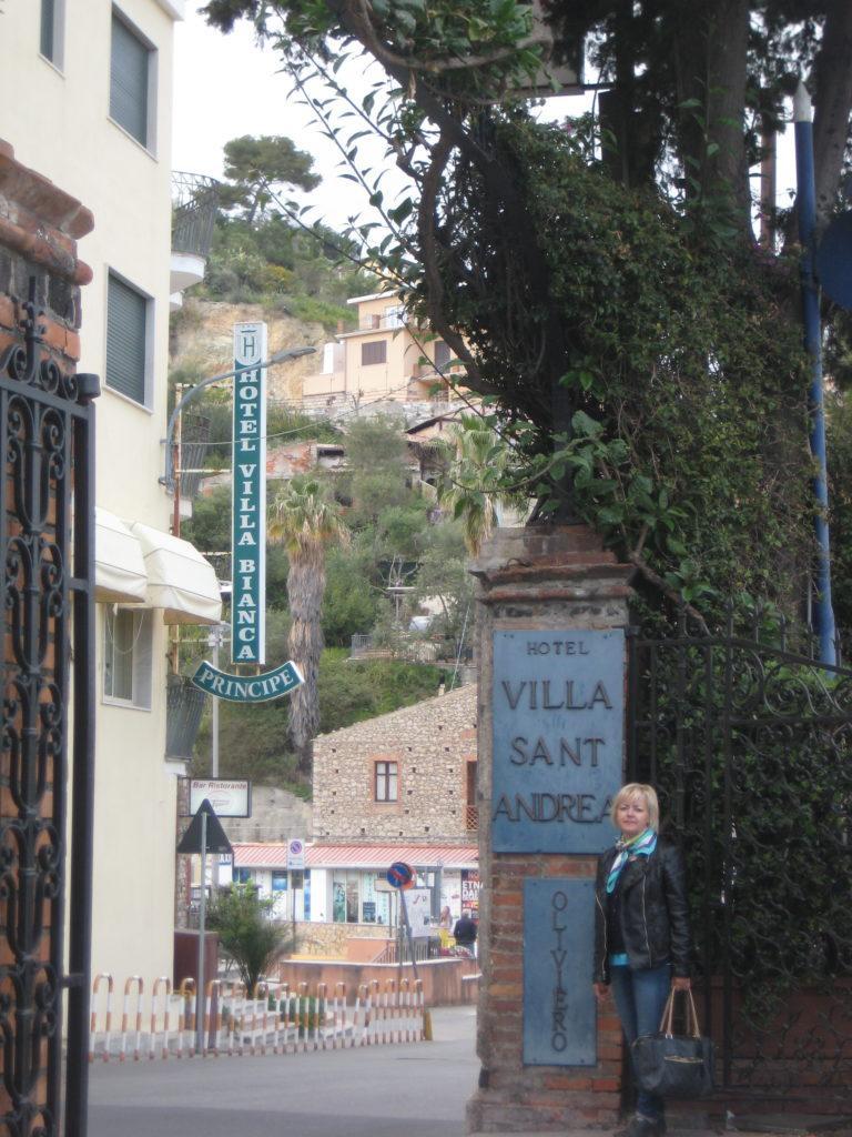 Таормина. Hotel Villa Sant'Andrea