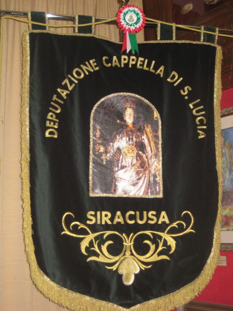 Сиракузы. Капелла Св. Лючии.