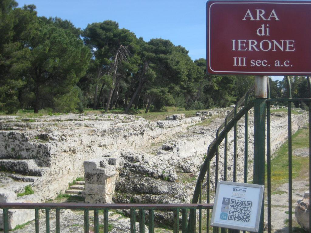 Археологический парк Сиракузы. Алтарь Гиерона.