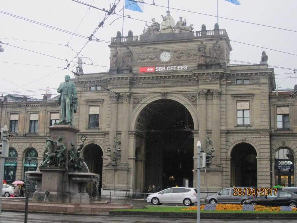 Цюрих. Вокзал