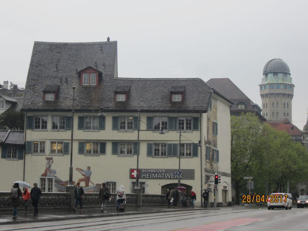 Сувенирный магазин в Цюрихе.