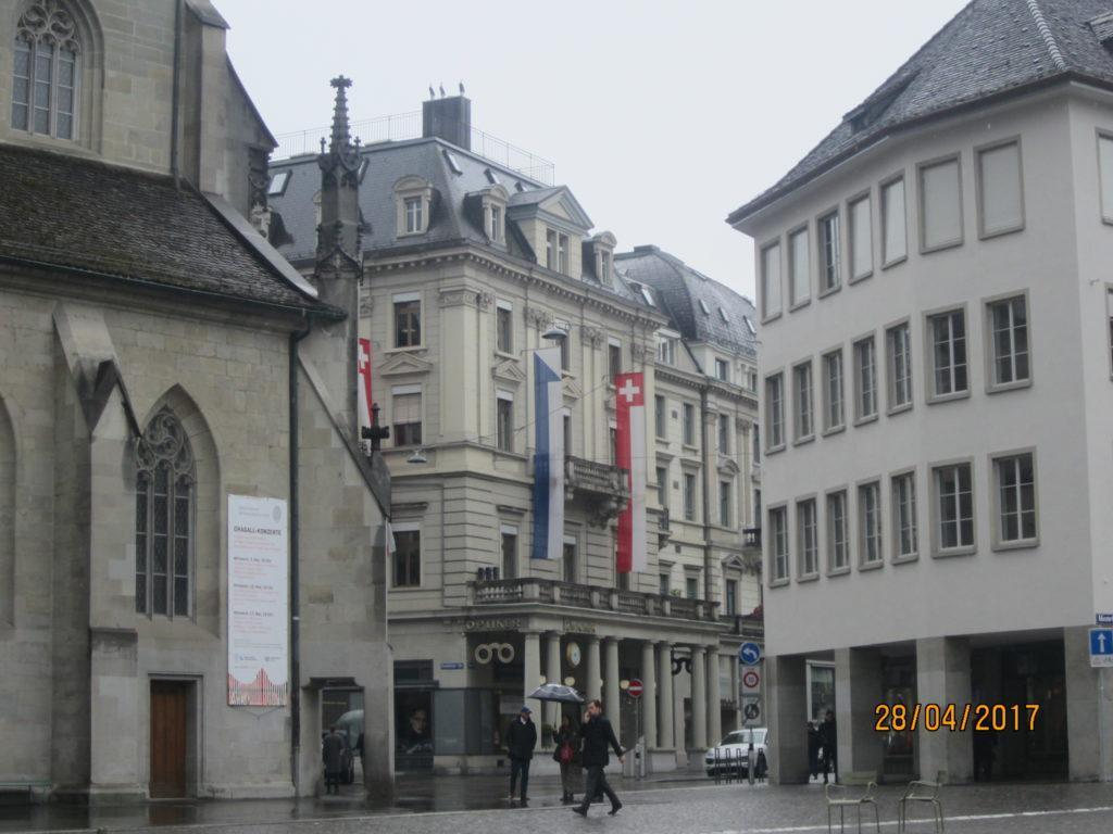 Цюрих. По улицам центра города.