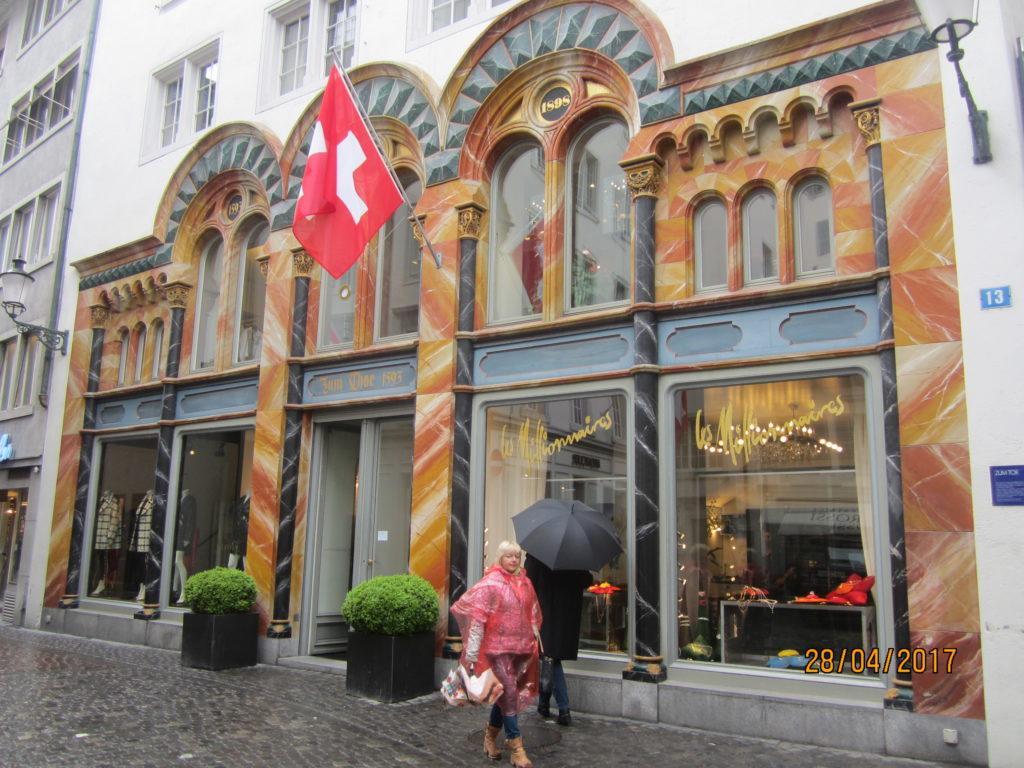 По улицам Цюриха