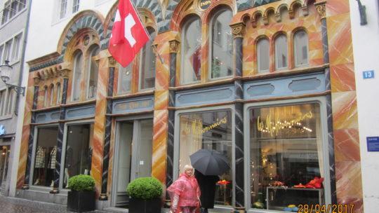 Пересадка в Цюрихе. Швейцария.