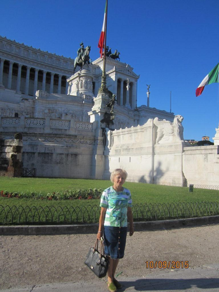 Алтарь Отечества. Рим