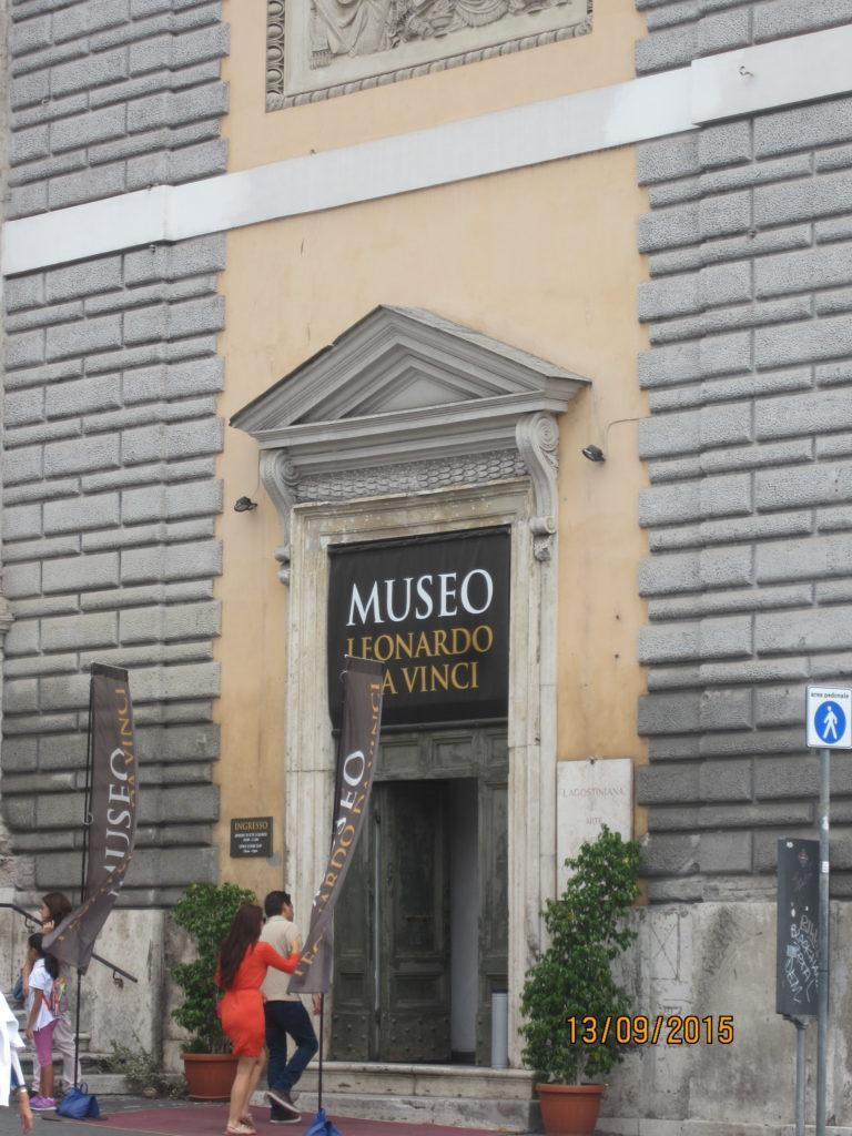 Пьяцца-дель-Пополо. Музей Леонардо да Винчи.