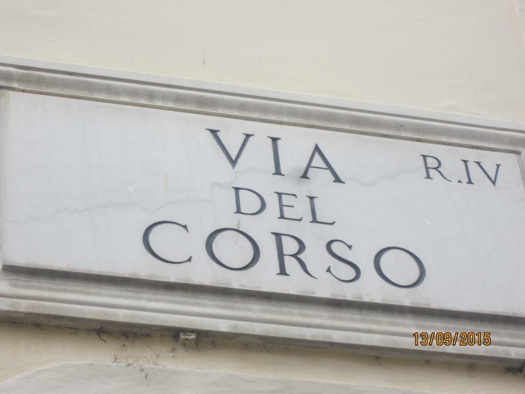 Рим. Виа дел Корсо.