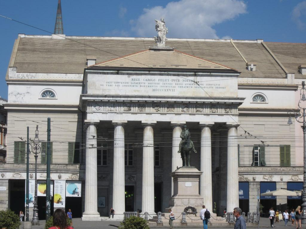 На площади Феррари. Конный памятник Гарибальди.