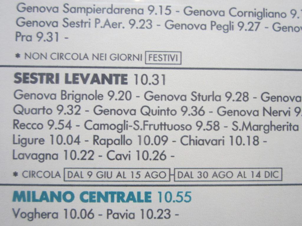 Расписание поездов из Генуи до Санта Маргарита Лигуре