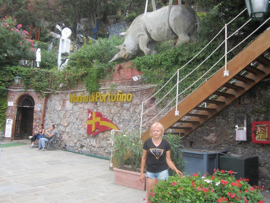 Национальный парк Marina di Portofino.