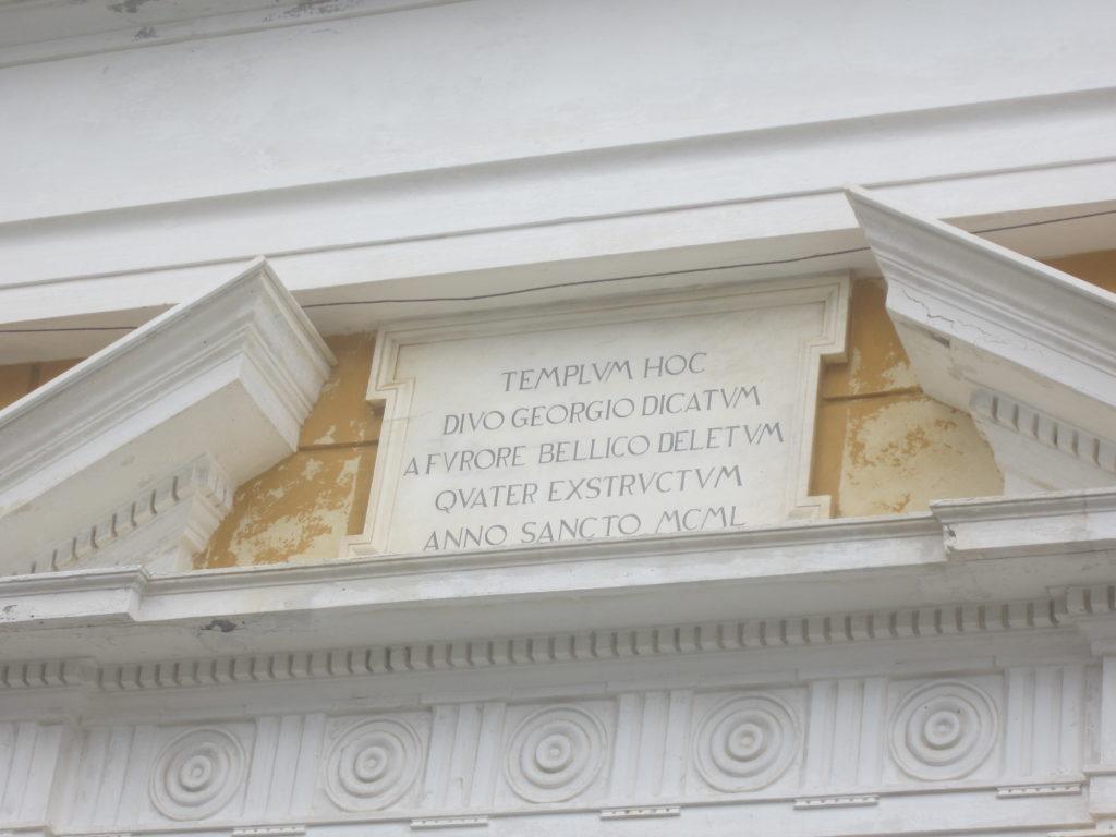 Портофино. Собор Святого Георгия
