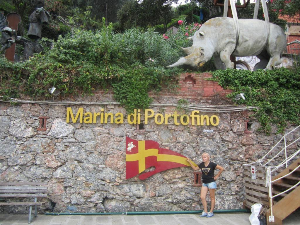 Парк Marina di Portofino.