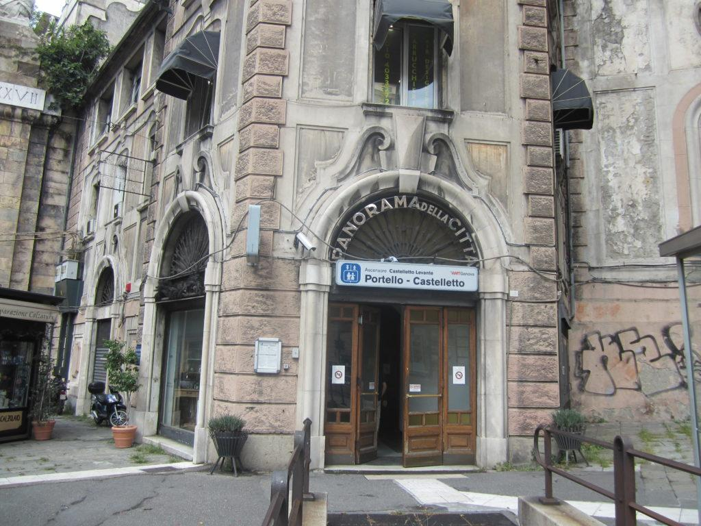 Генуя. Лифт Portello – Castelletto