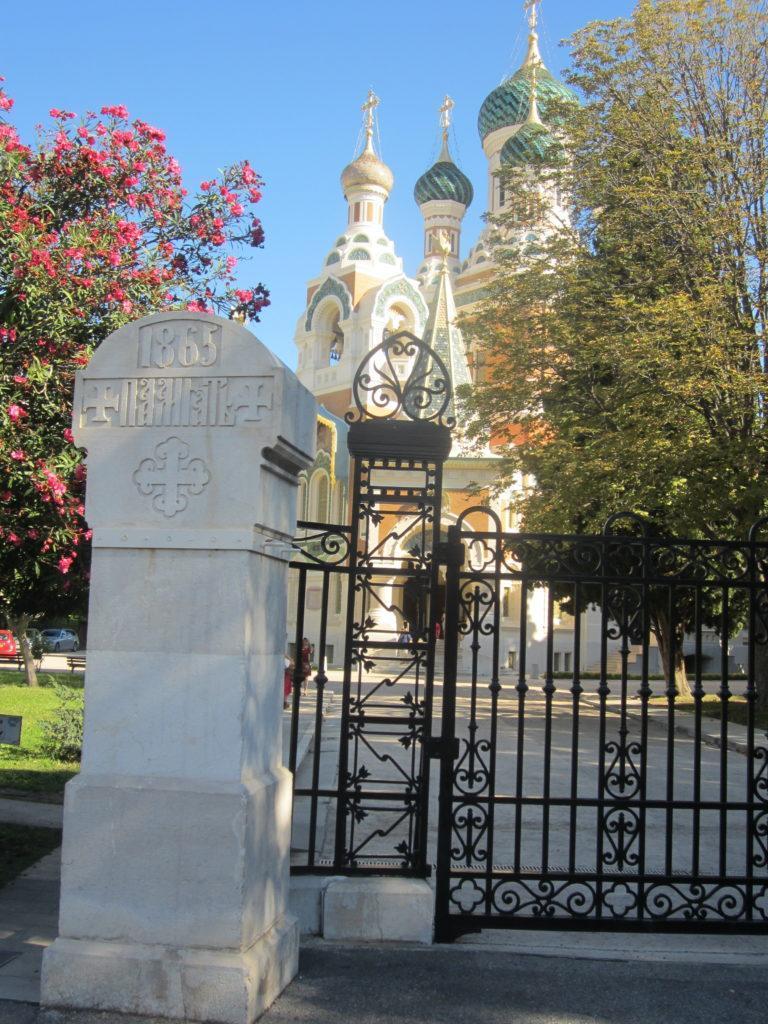 Ницца. Свято-Николаевский собор