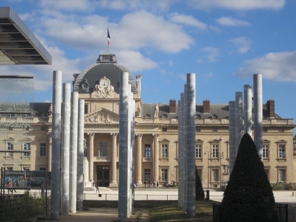 Париж. Военная школа