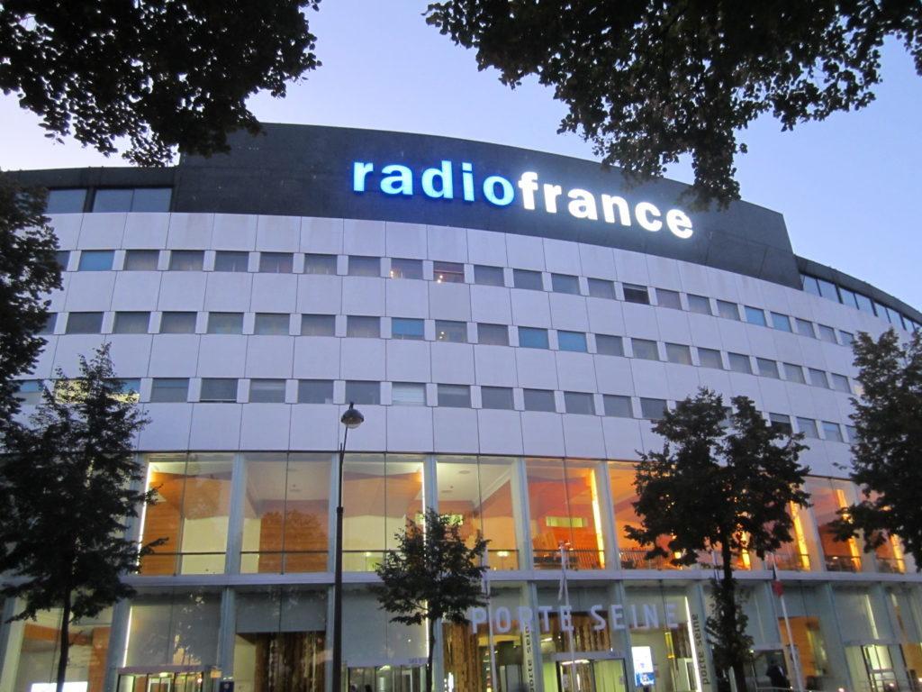 Париж. Штаб квартира Radio France