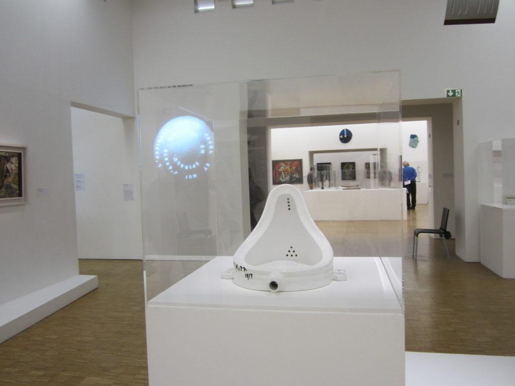 Инсталляции в Центре Помпиду