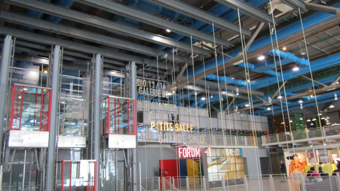 В самый необычный музей Парижа— центр Жоржа Помпиду.