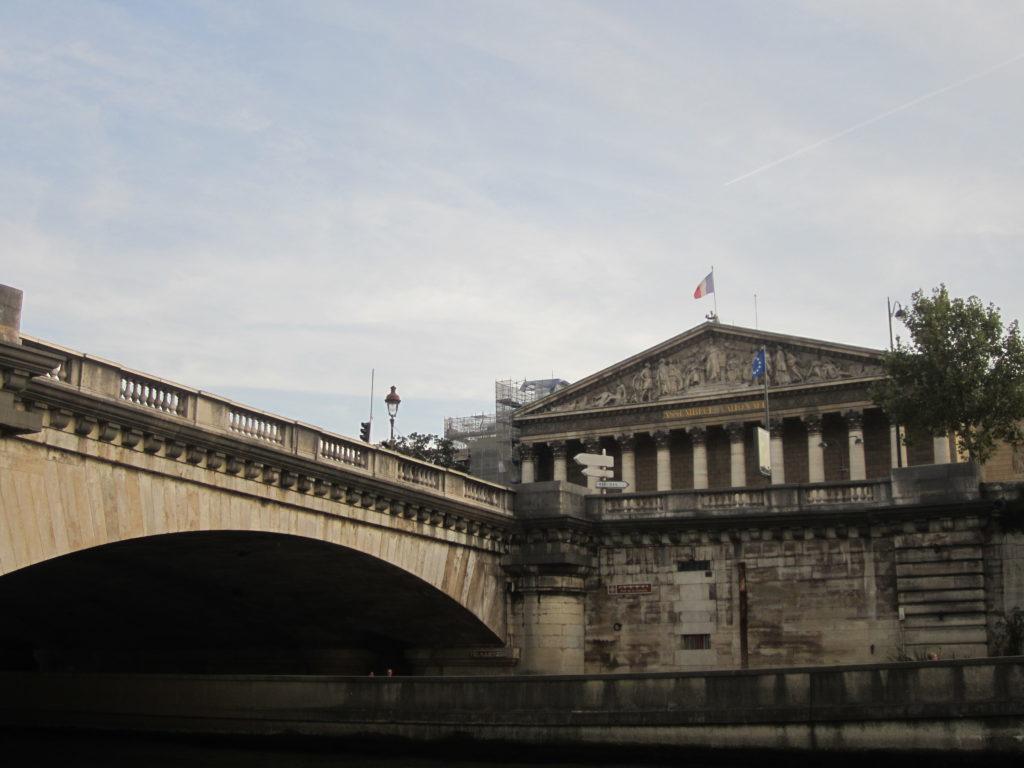 Париж. Мост Согласия