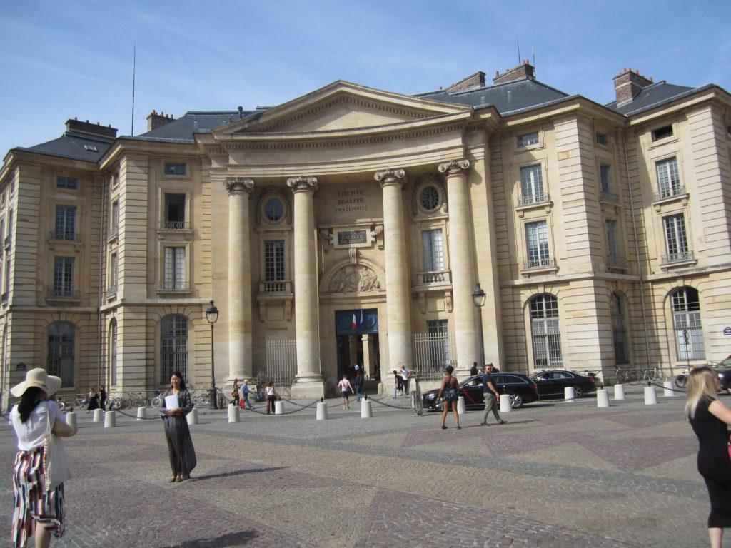 Библиотека Panthéon-Сорбонна