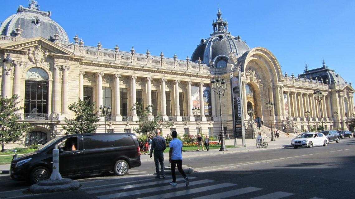 Музей изящных искусств Парижа. Малый Дворец