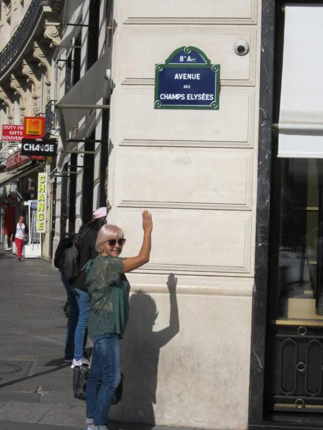Av. des Champs-Elysces. Париж