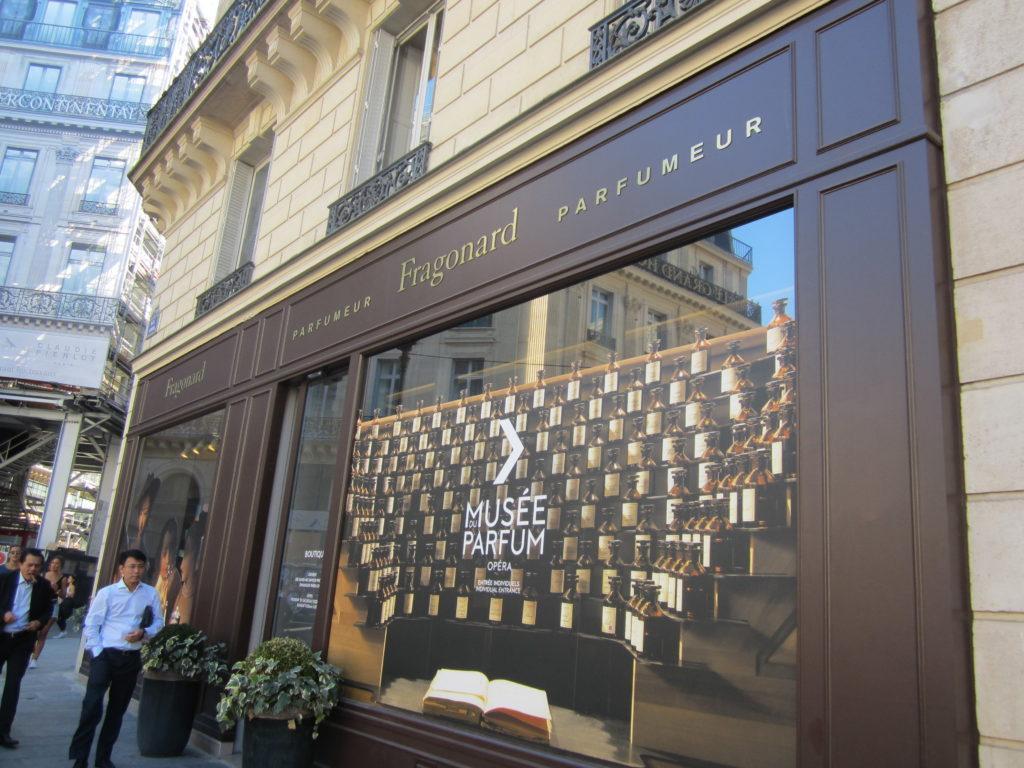 Музей духов Фрагонар в Париже