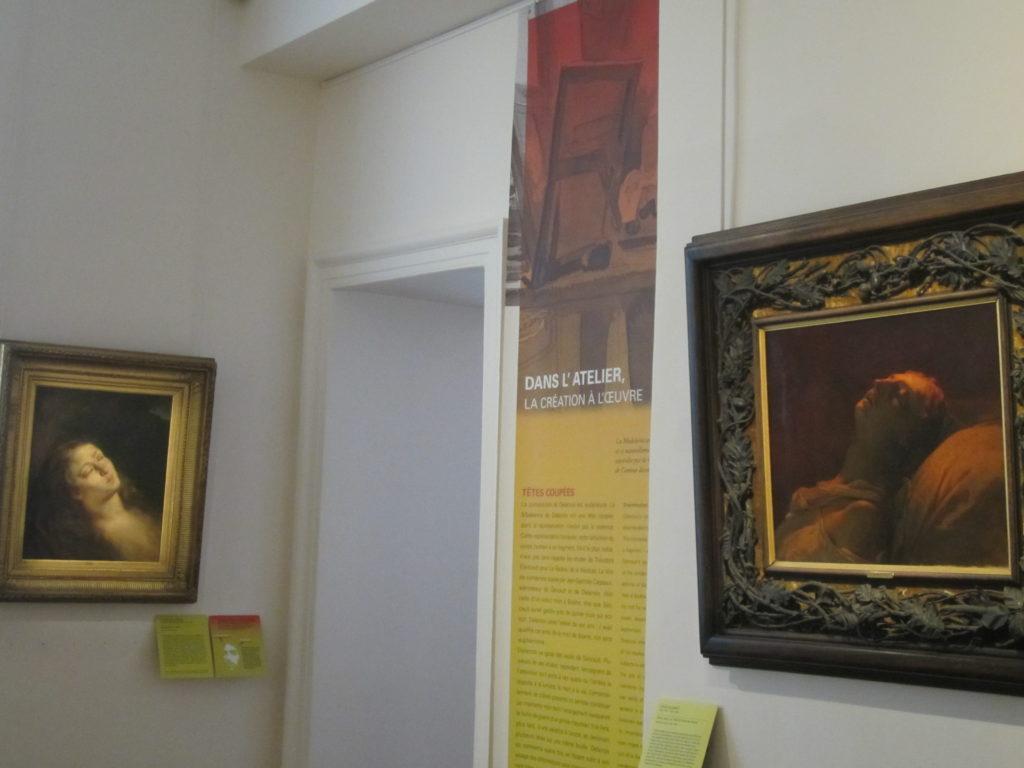 Музей Эжена Делакруа