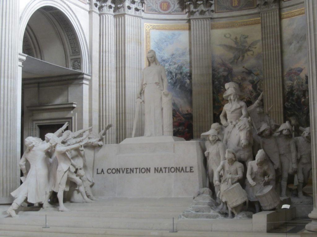 Пантеон. Париж