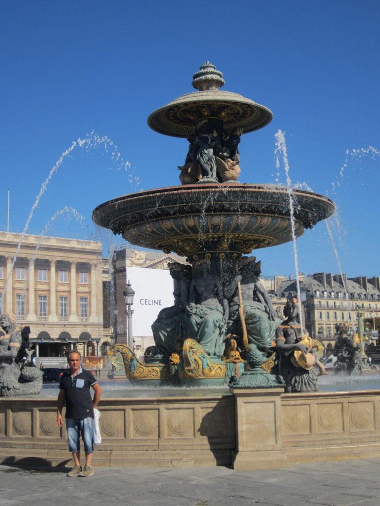 Площадь Согласия. Париж
