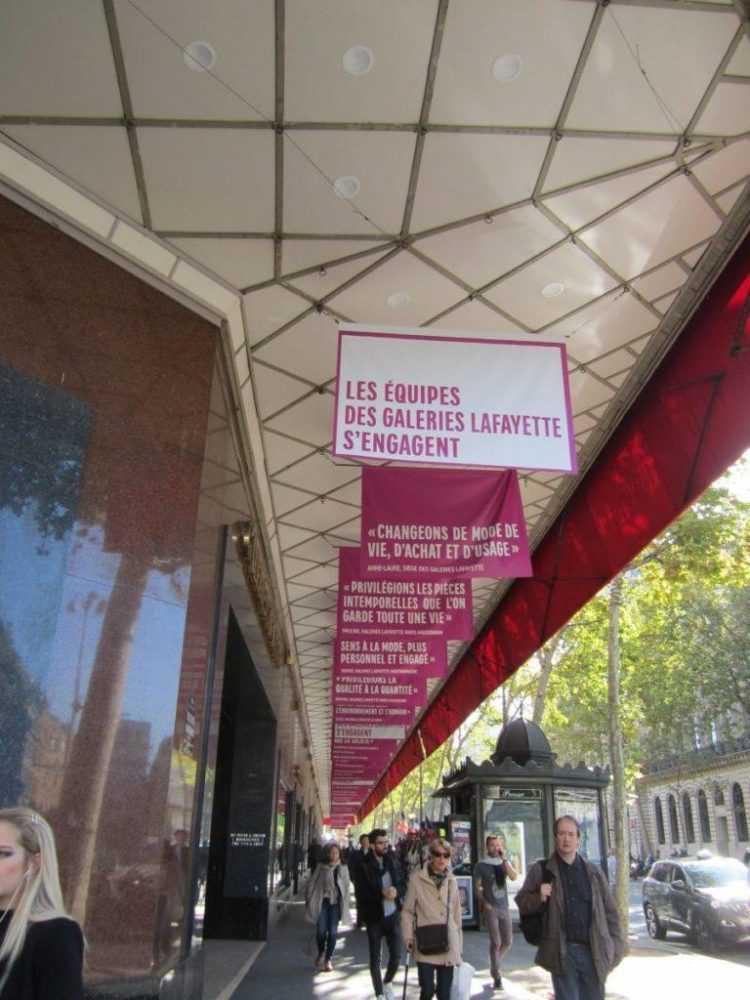 Lafayette Coupole. Париж