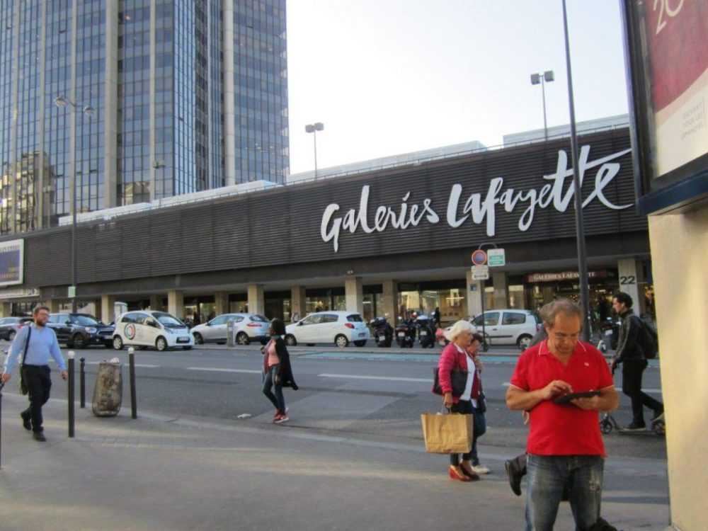 Париж, район Монпарнас. Галерея Лафайет