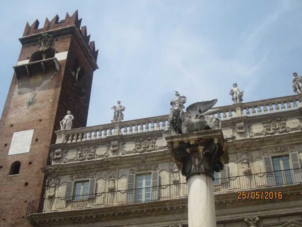 Верона. Piazza delle Erbe