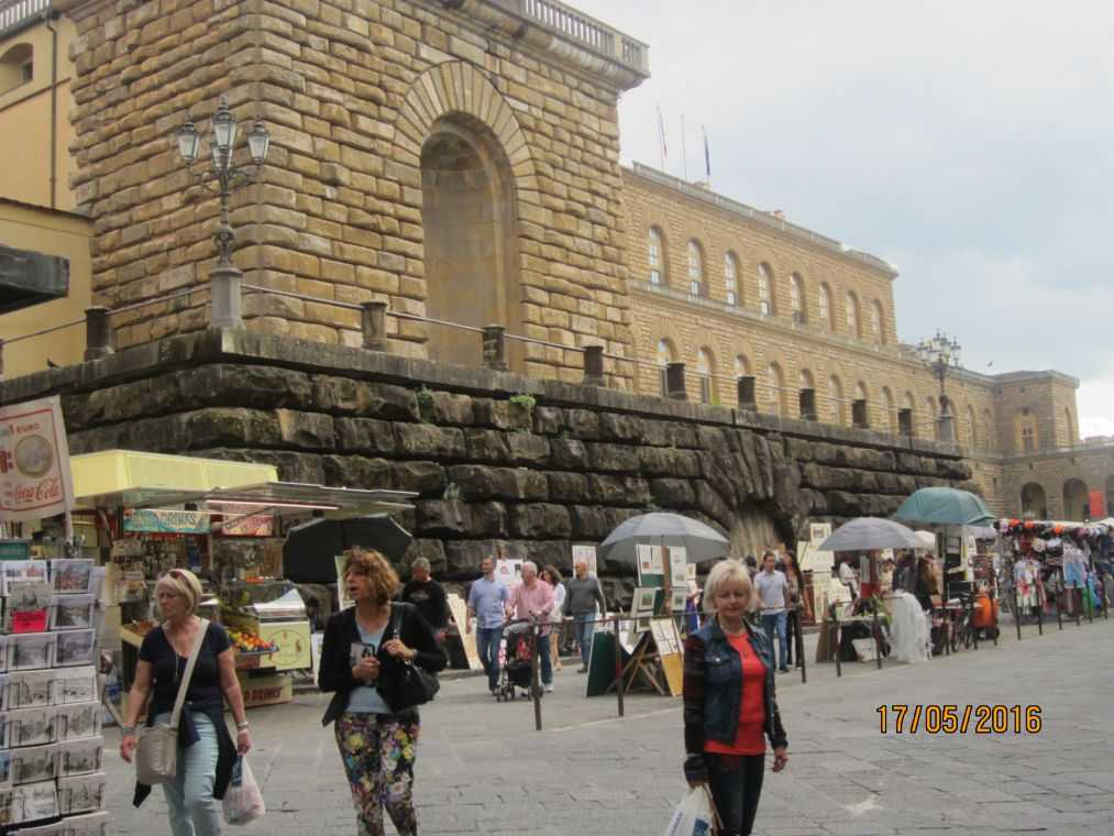 Флоренция. Палаццо Питти