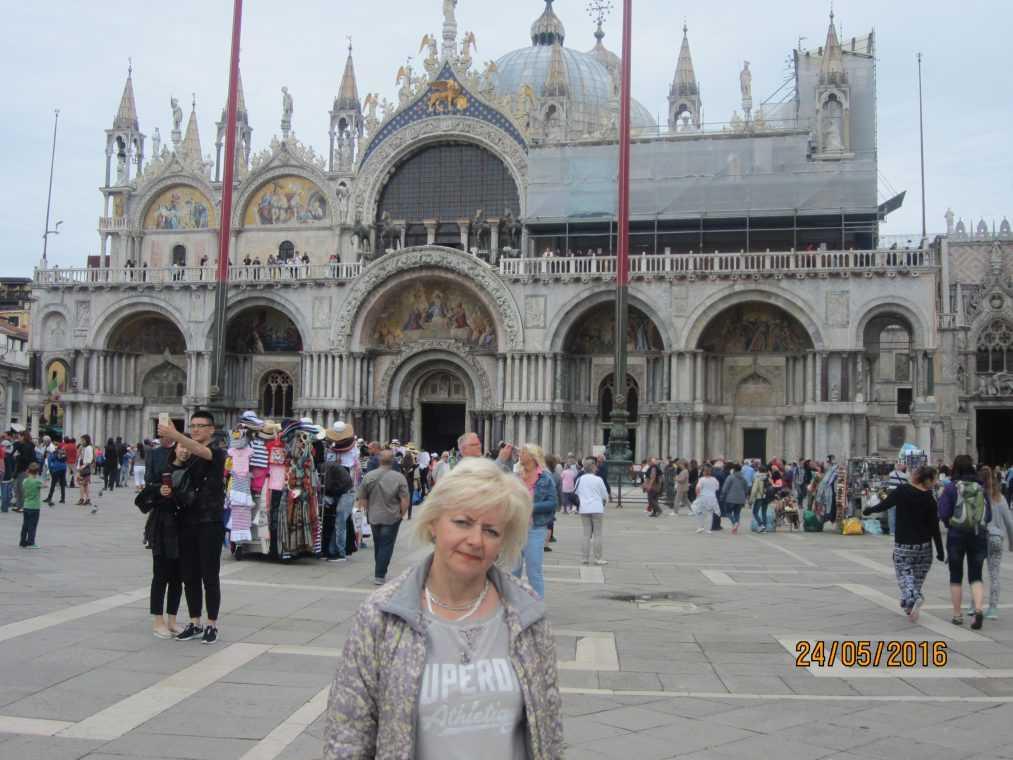 Италия. Венеция. Площадь Сан-Марко. Собор Сан-Марко