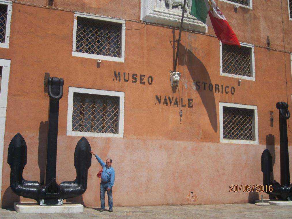 Венеция. Морской музей