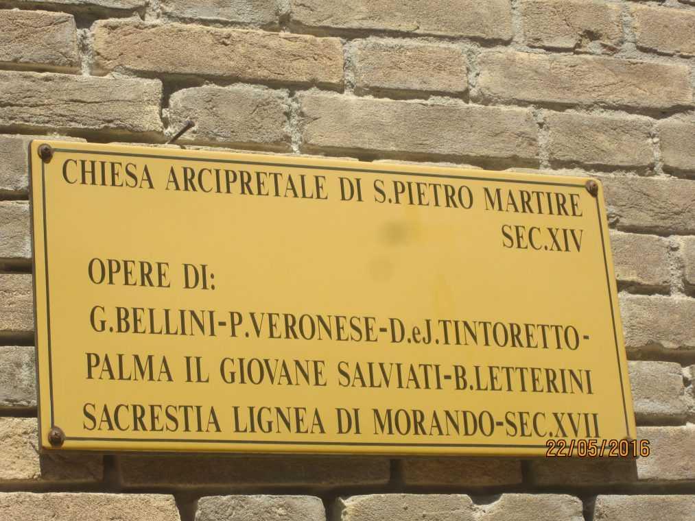 Остров Мурано. Церковь S.Pietro Martire