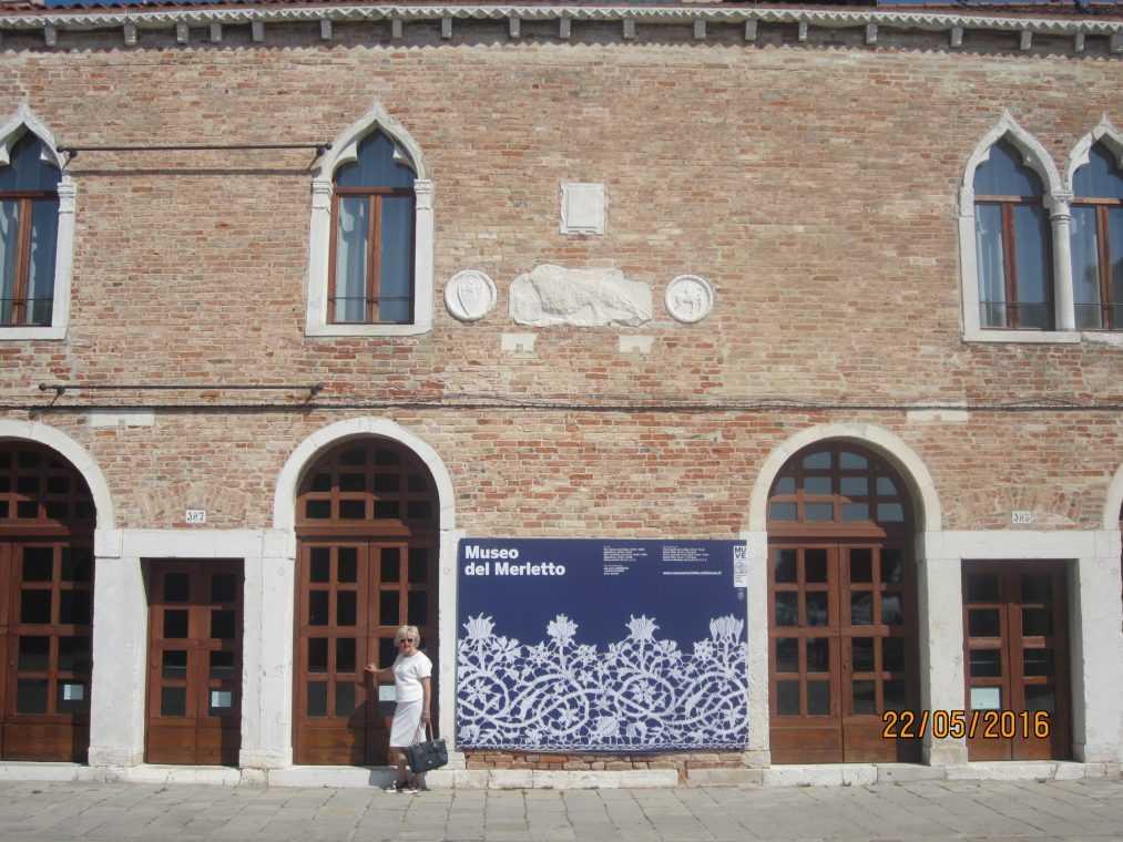 Музей кружев на Бурано (Burano)