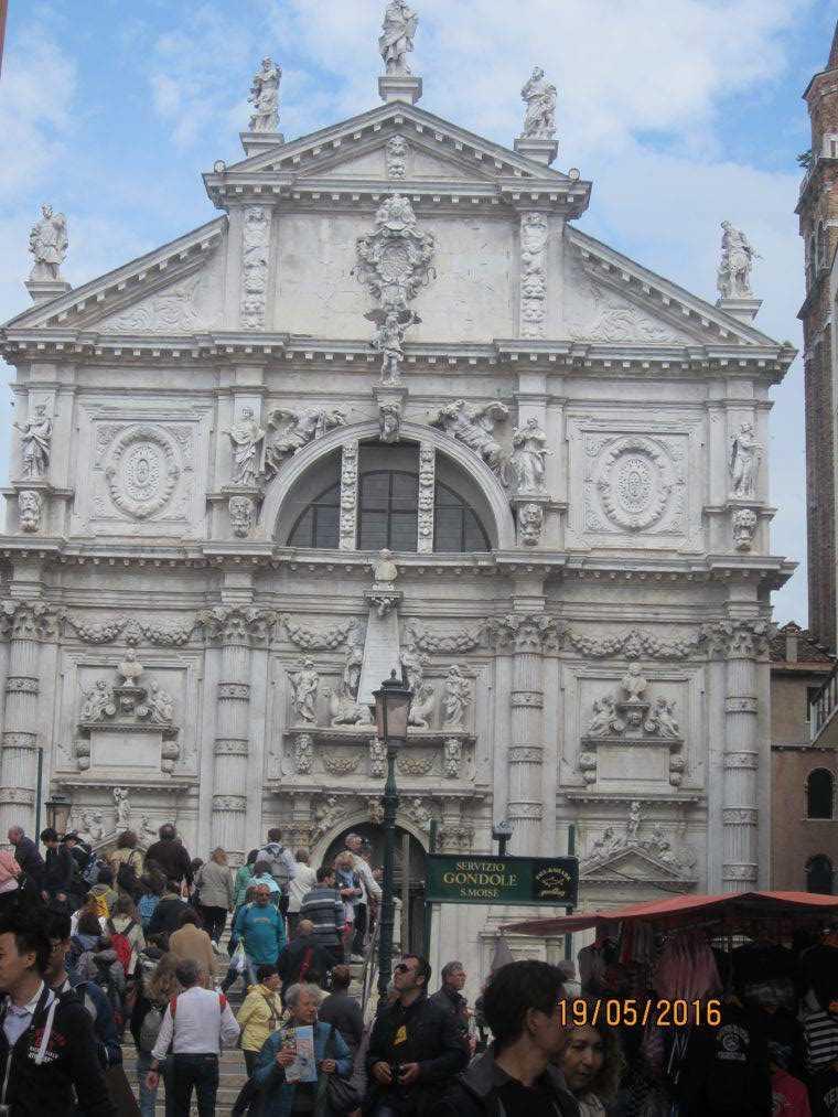 Венеция. Церковь Сан- Моизе (Chiesa San Moise)