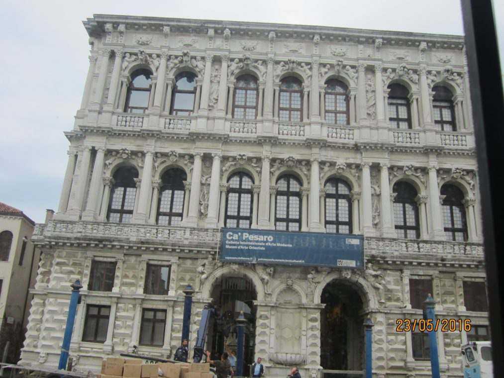 Палаццо Ка Пезаро в Венеции