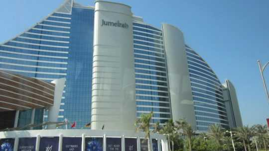 Дубай. Район Джумейра (Jumeirah)