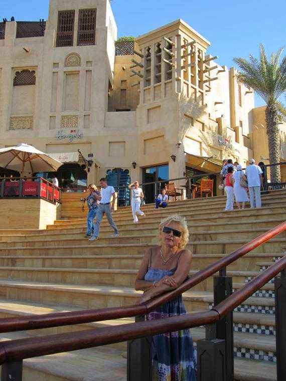 Дубай(Dubai).Мадинат Джумейра (Madinat Jumeirah)