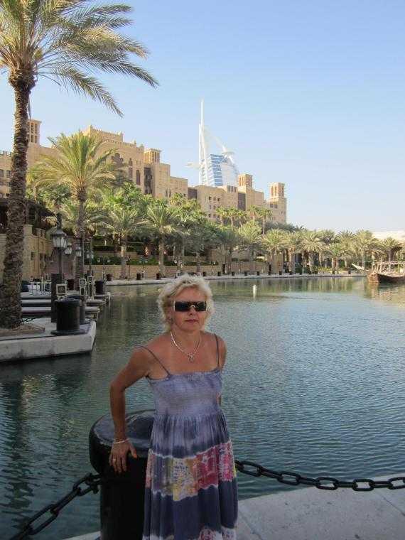 Dubai.Madinat Jumeirah