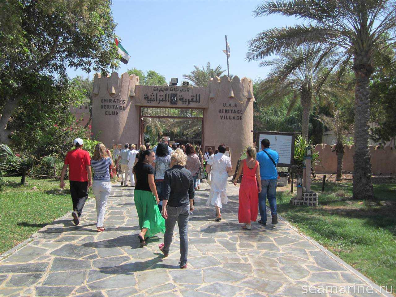 Историко-этнографическая деревня Heritage Village в Абу-Даби
